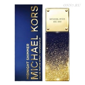 Michael Kors  Midnight Shimmer