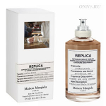 Maison Martin Margiela  Replica Coffee Break