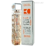 Туалетная вода Hugo Boss Boss Orange Charity Edition
